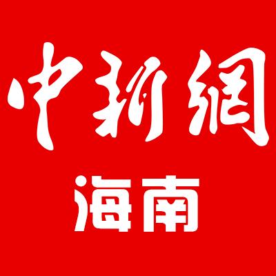 """琼海首支""""乐商义警""""队成立30名商人参与"""