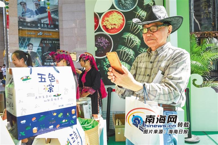 五色粽、鸡屎藤粽 琼海名粽产业搭上展会快车助热销